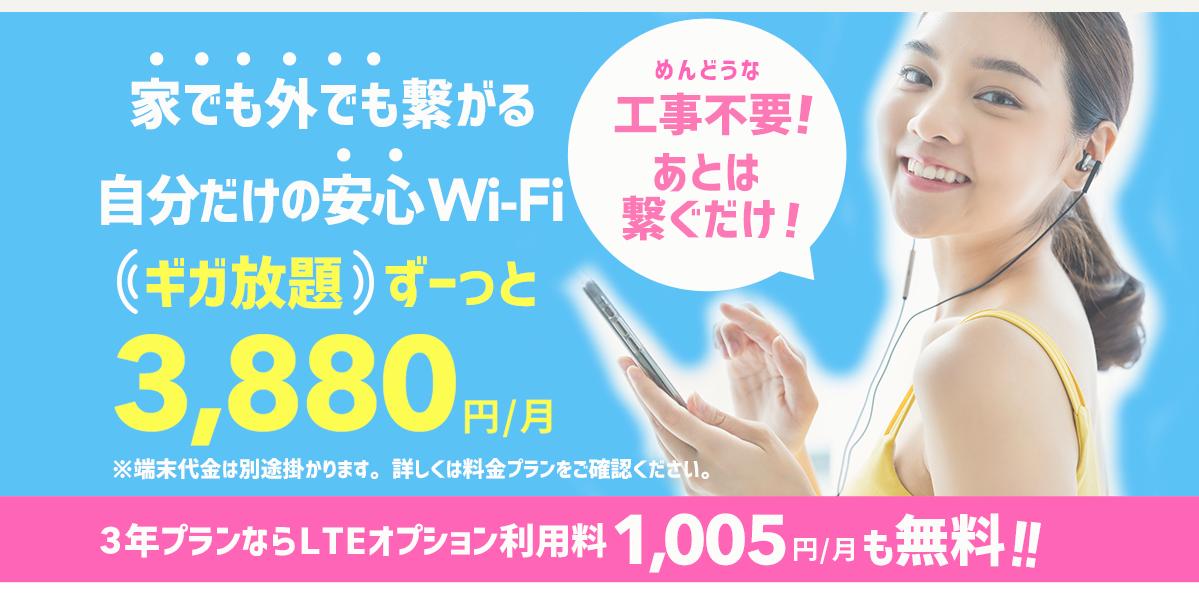 ケーズデンキ KT-WiMAXのキャンペーン