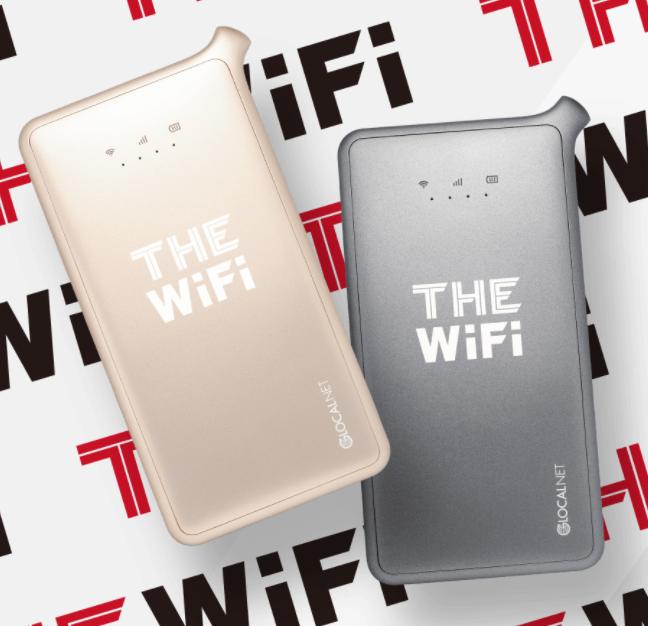 U2s THE WiFiのデータ端末