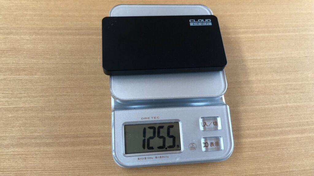 U3の重量