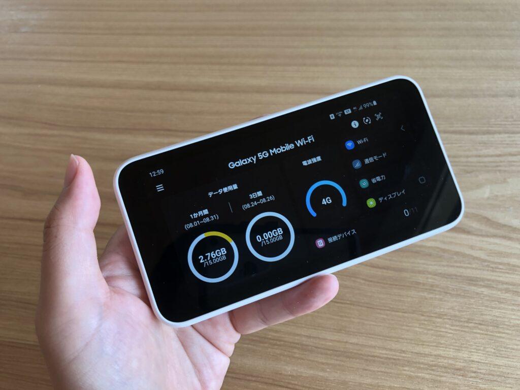 WiMAX+5G端末