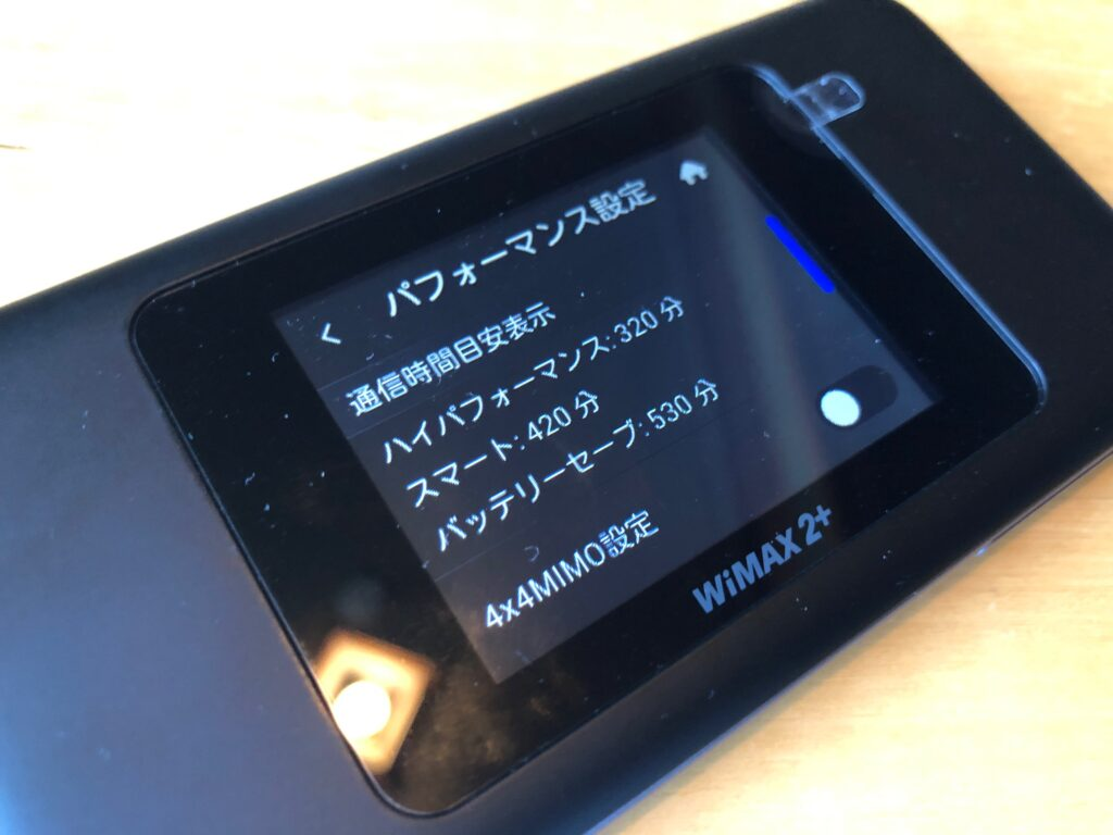 WiMAX速度計測の様子