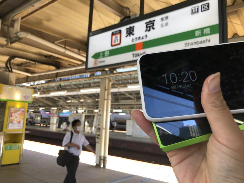 東京駅でWiMAX+5Gを計測