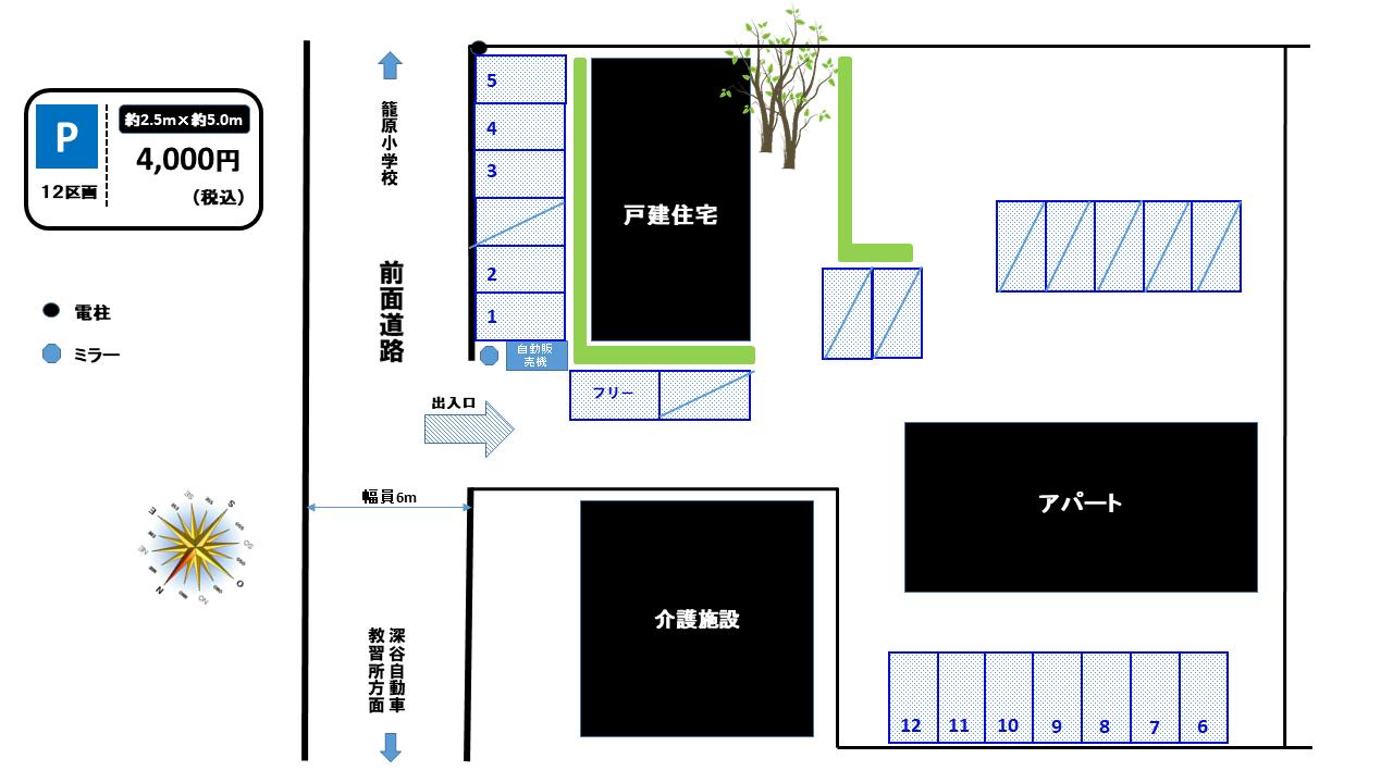 熊谷市月極駐車場 区画図